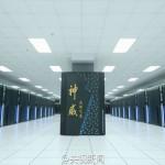 El gran superordenador más rápido del planeta y es de China